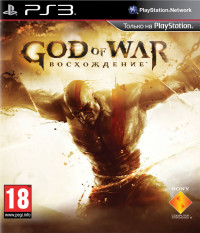 God of War Ascension (PS3)
